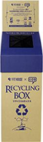 店内のリサイクルボックス